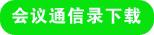 中国港口码头报名表下载