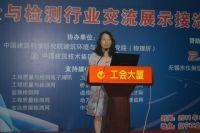 建筑节能领域新技术建研院刘嫦利工程师做讲解