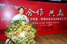 王昊副市长