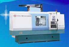 2011年机床制造产业发展、创新技术研讨和商务合作交流会