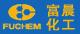 上海富晨化工有限公司