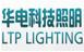 華電科技照明