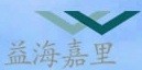 秦皇岛金海工业