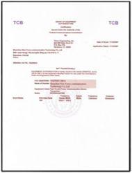 射频识别设备――公司荣誉