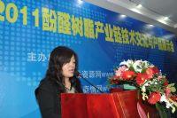 防火技术现状――国联资源网执行总监-刘思女士