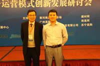 电商市场――聂主任与上海理工大学院长杨坚争教授合影留念