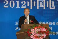 电子商务运营模式――北京科技大学教授在会上,上发表演讲,分析了中国电子商务在十一五期间的交易情况