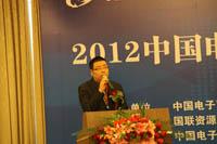 电商市场――会上:中国电子商务资深专家金欣先生做了精彩的演讲,多方协力共建电子商务新时代
