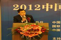 中国电子商务协会――上海理工大学院长杨坚争教授,在会上发表演讲:中国电子商务运营模式创新--国际视角