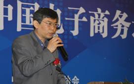 电子商务运营模式――中国电子商务协会常务副理事长兼秘书长  孟  玉