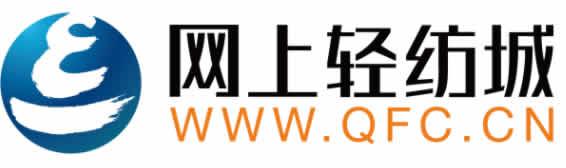 中國輕紡城