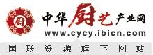 中华厨艺产业网