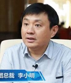 帝海集团李小明:看好天然气市场前景