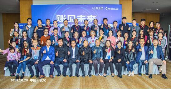 湖北专场——第五期金蝶账无忧代账总裁班在武汉成功举办
