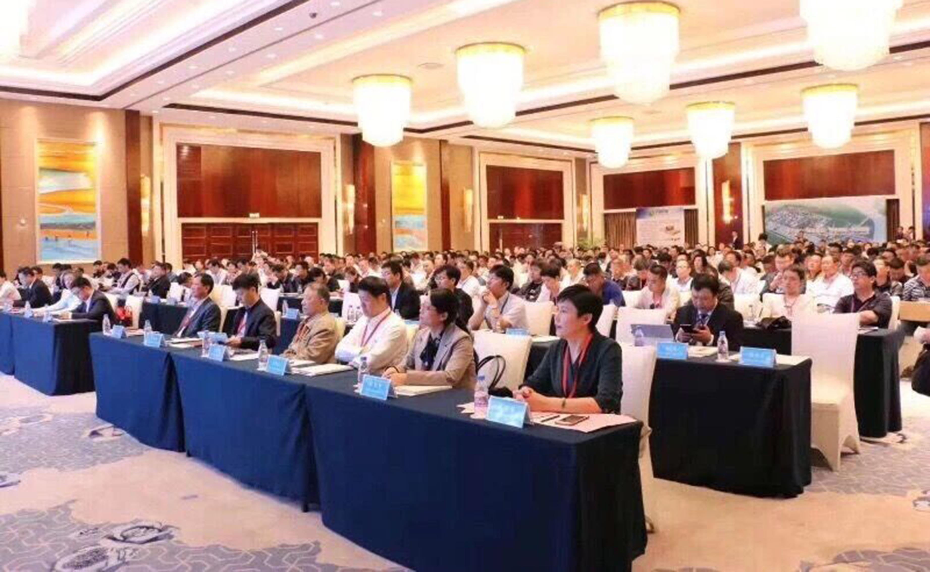 中国钢铁产业链绿色发展国际峰会
