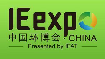 IE expo 2019第二届在线分析仪器应用与社会化环境监测交流会