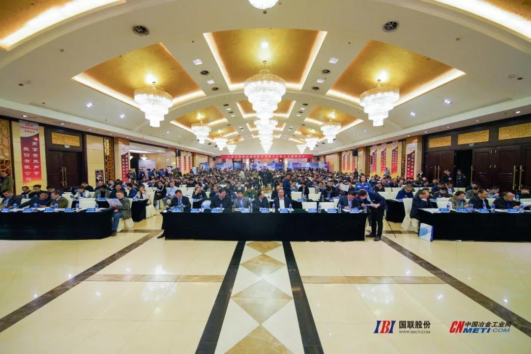 千人钢铁盛典|祝贺第八届中国钢铁合作发展交流高端论坛圆满落幕