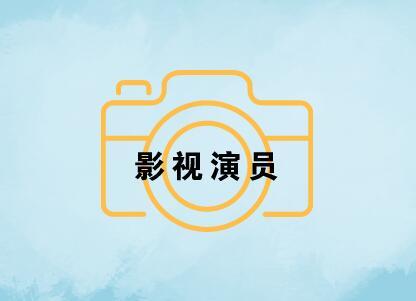 """影视演员   龙威  影视人物形象 被称""""百变魔君"""""""