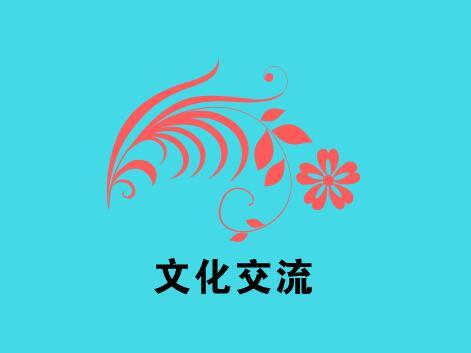 白洋淀上翰墨香——记中国对外文化交流书画院雄安新区分院首次见面交流活动