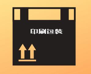 龙港近40家印刷包装企业被强制关停