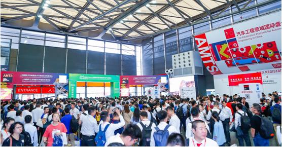 AMTS 2019第十五届上海国际汽车制造技术与装备及材料展览会完美闭幕