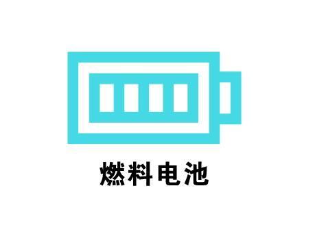 布局燃料电池 东风与多方签署战略合作