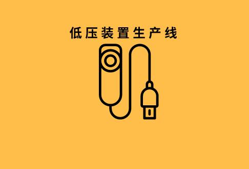 大庆石化低压装置生产线运行创优