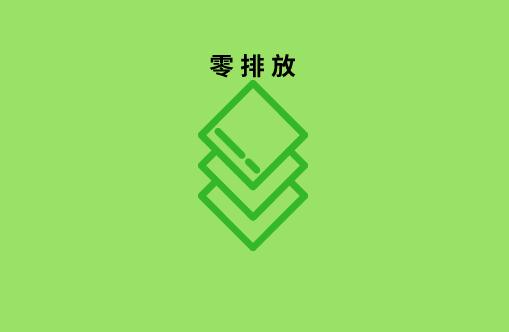 """辽阳石化催化裂化开停车""""零排放""""创行业典范"""
