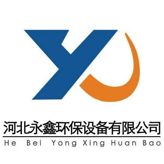 河北永鑫环保设备有限公司