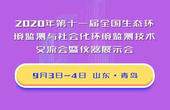 ie工业工程论坛_国联资源网_中国领先的B2B电子商务集群,高效的链商资源整合服务 ...