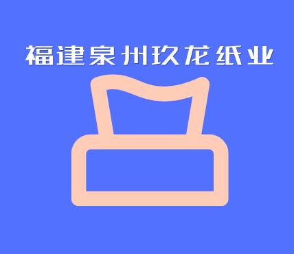 7月6日福建泉州玖龙纸业废纸收购价格平稳