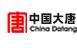 中国大唐集团公司